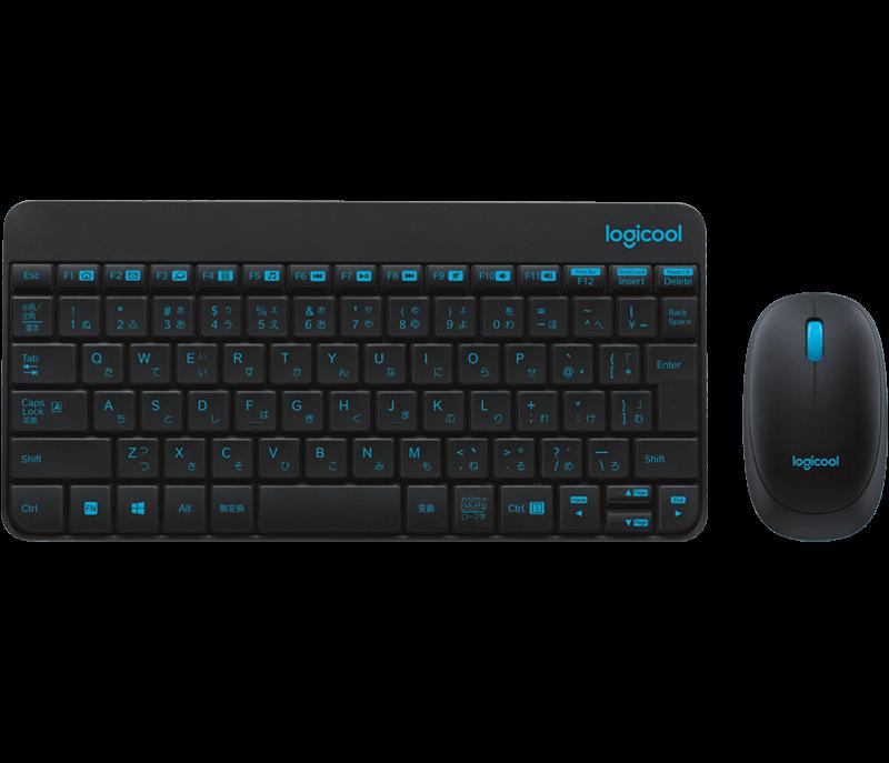 MK240 / MK245 Nano