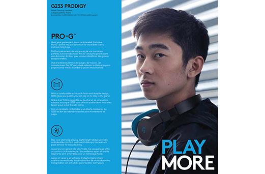 G233 Prodigy
