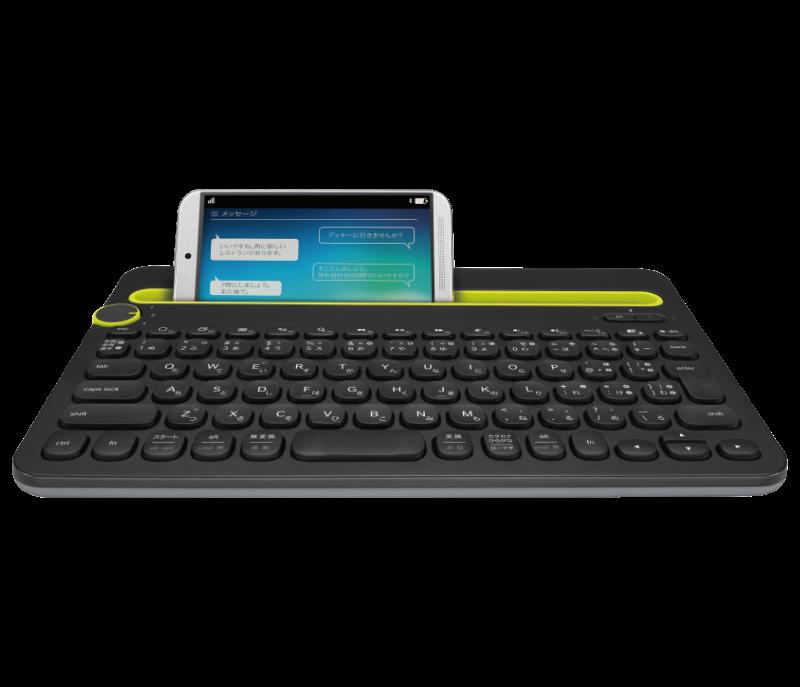 <em>Bluetooth</em> Multi-Device Keyboard K480 1