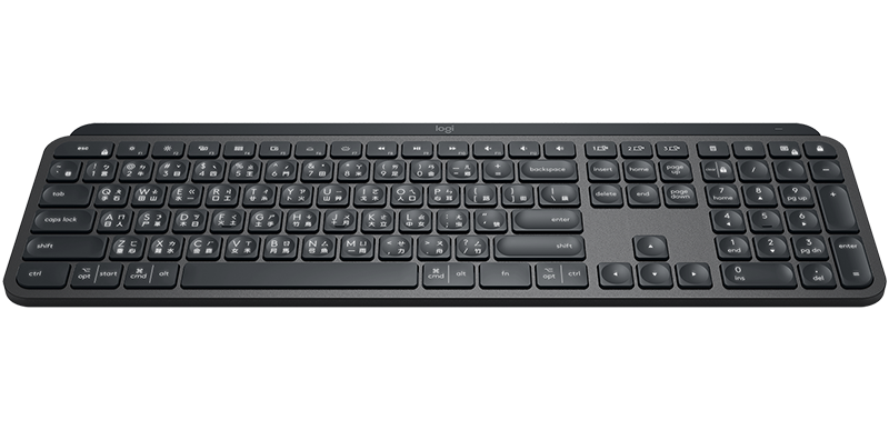 MX Keys NPR Graphite Three Quarter Front View