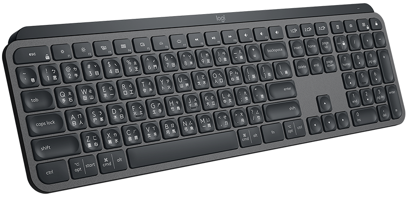 MX Keys NPR Graphite Three Quarter Front Side View